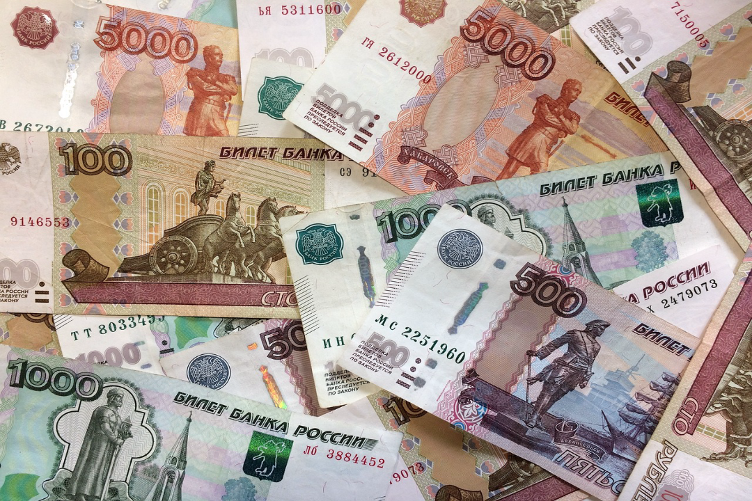 часто картинки всех денег россии любом случае