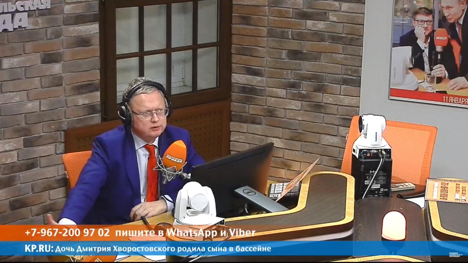 михаил делягин личные деньги на радио кп