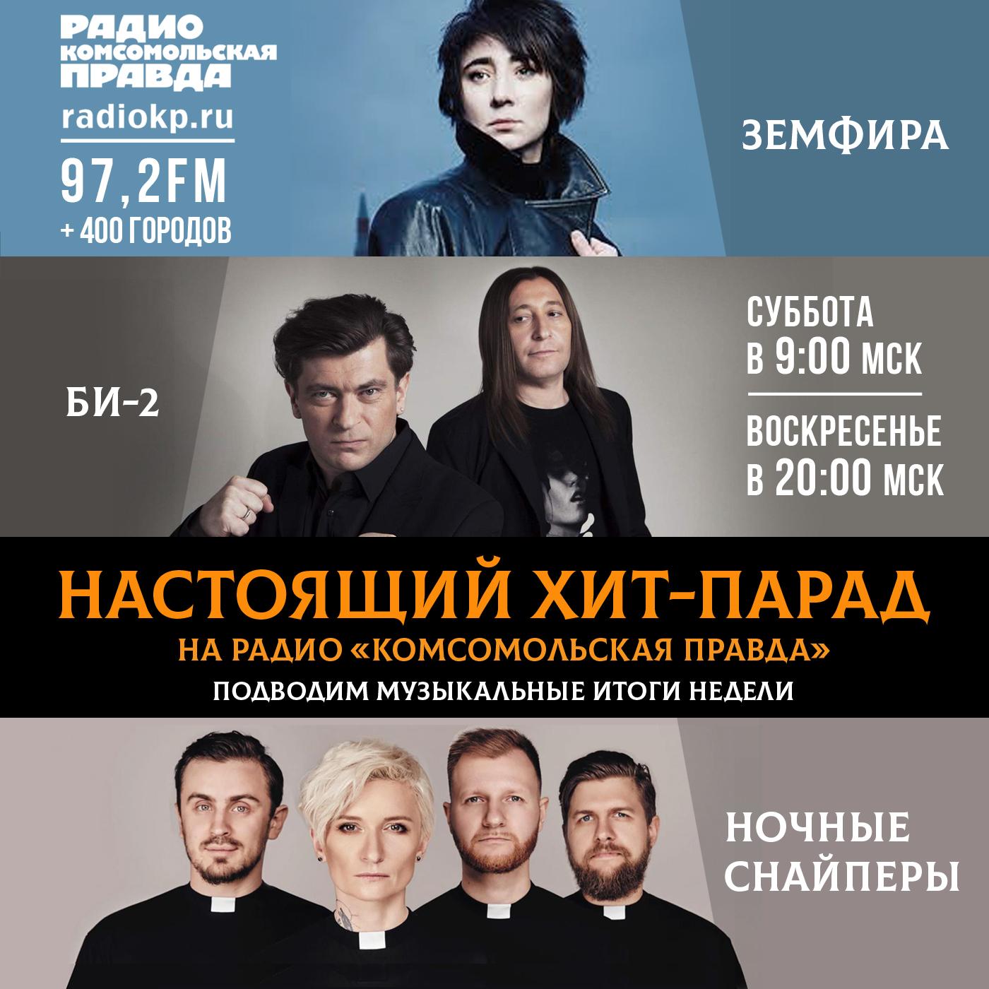 Алексей Кортнев: Мои сверстники хотят слушать добрый старый рок, потому что такие же ретрограды, как и я