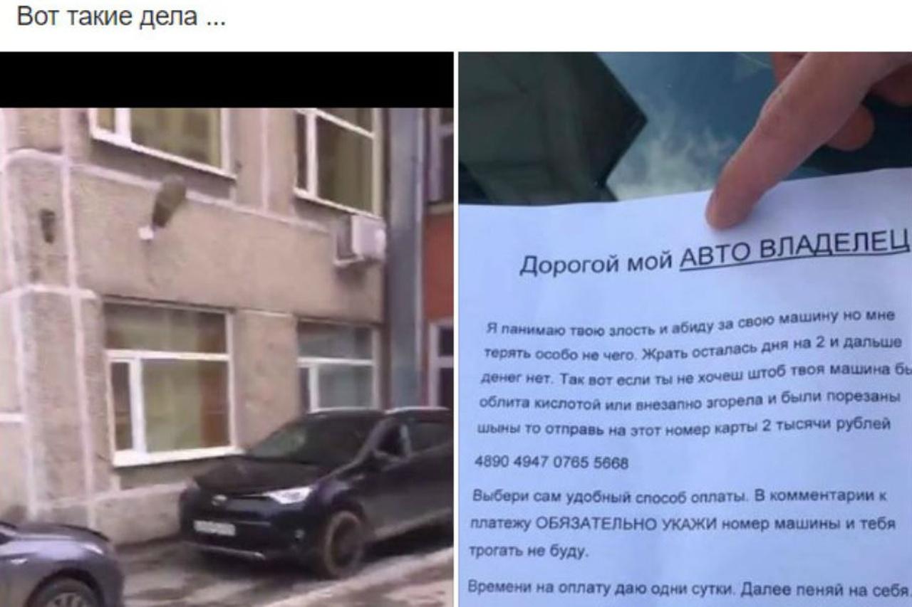 Деньги карты два авто благо сеть ломбардов москва