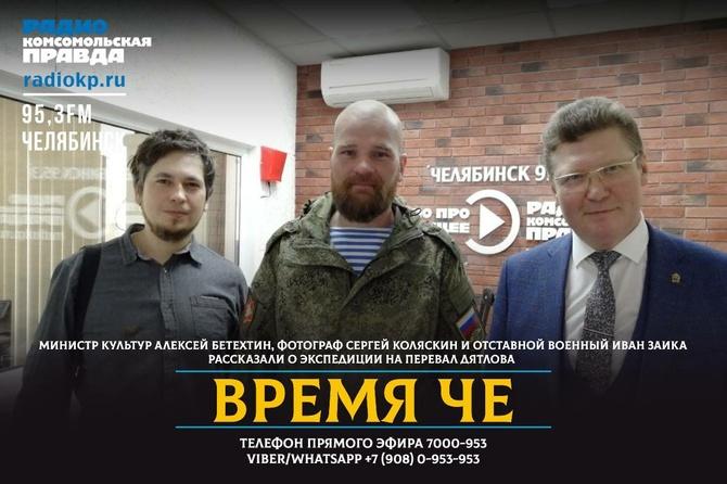 radiokp.ru
