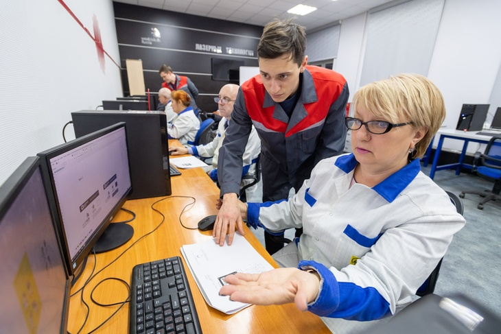 Работа в москве для женщин предпенсионного возраста категория граждан предпенсионного возраста в 2021