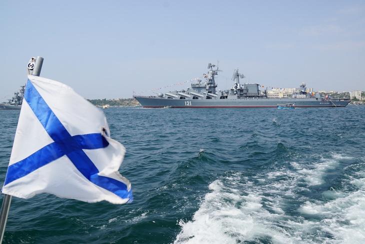 клетку флаг вмф россии фото с большим разрешением знаете