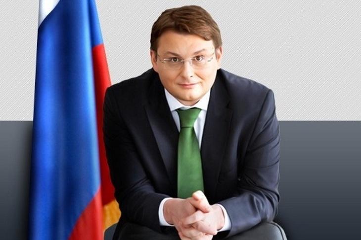 Evgeniy Fedorov   Radio «Komsomoliskaya pravda»