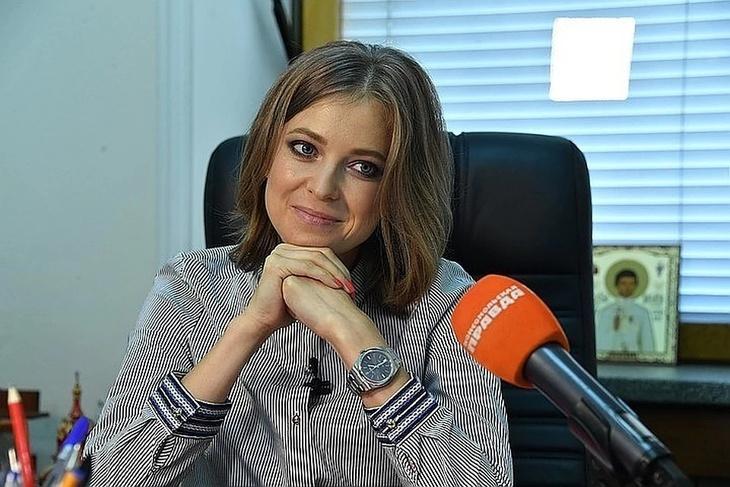 Депутат госдумы обиделась на поздравление комсомольская правда