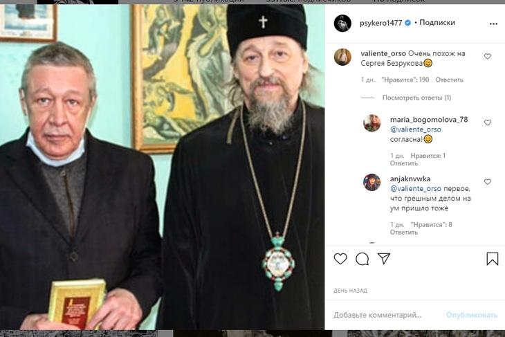 «Ефремов не сидит»: Охлобыстин случайно выдал правду об актере