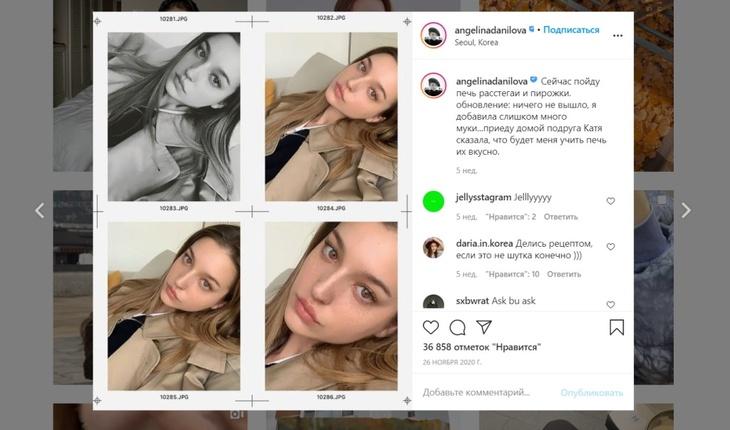 Четыре россиянки вошли в список самых красивых девушек планеты