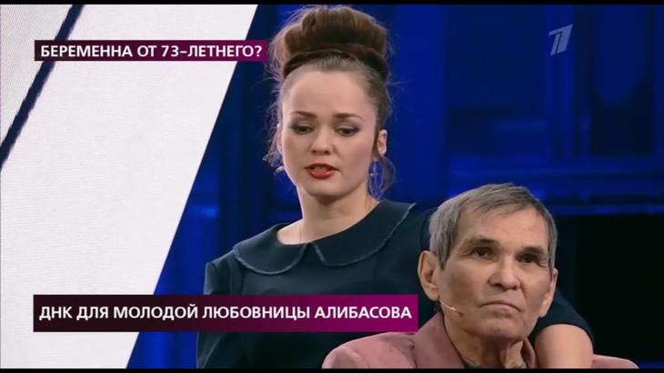 Бари Алибасов и Виктория Полторацкая