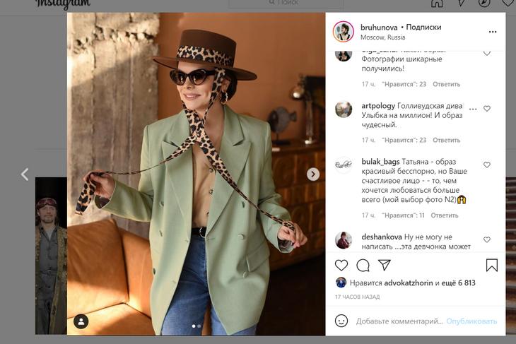 «Голливудская дива»: жена Петросяна в «голой» рубашке и макияже показала новую версию себя