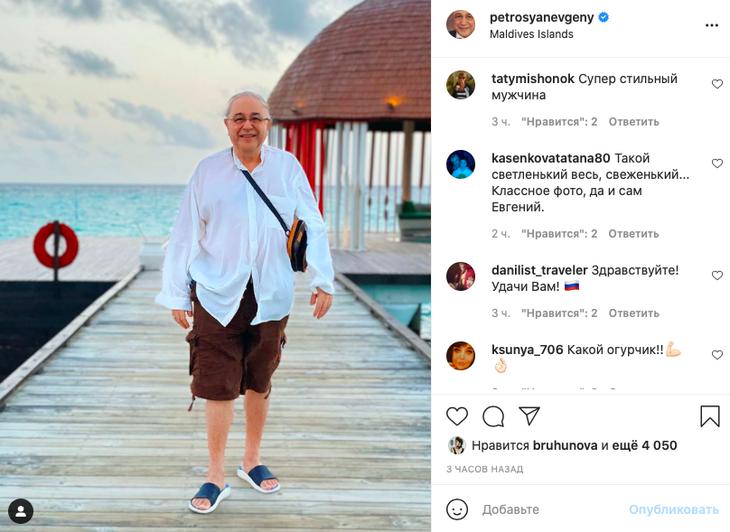 «Какой огурчик»: поклонники оценили пляжное фото помолодевшего Петросяна