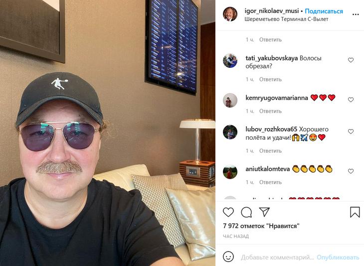 «Волосы обрезал?»: фото Николаева без длинных кудрей удивило фанатов