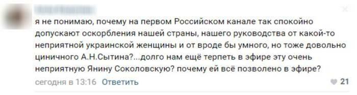 «Долго нам еще терпеть?»: новый выпуск «Время покажет» с Шейниным спровоцировал скандал в Сети